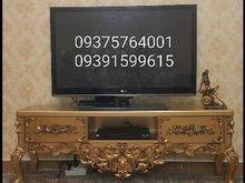 فروش میز تلویزیون سلطنتی  در شیپور-عکس کوچک