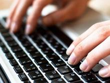 استخدام دفتر فنی تایپ و تکثیر در شیپور-عکس کوچک