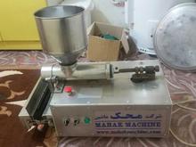 دستگاه کباب گیر  در شیپور-عکس کوچک