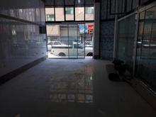 مغازه تجاری45 متر  در شیپور-عکس کوچک