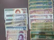پول های شاهنشاهی کلکسیونی در شیپور-عکس کوچک