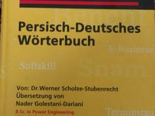 تدریس زبان آلمانی در شیپور-عکس کوچک