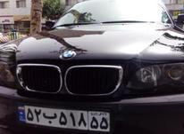 خدمات اتومبیل مدرن کاظمی در شیپور-عکس کوچک
