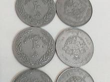 سکه های شاهی و جمهوری قدیمی  در شیپور-عکس کوچک