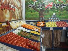 2عدد میز میوه فروشی در شیپور-عکس کوچک