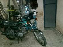 موتوردوتایکی در شیپور-عکس کوچک