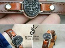 دستبندحدید بسیار قیمت مناسب  در شیپور-عکس کوچک