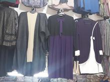لباس زنانه و بچگانه در شیپور-عکس کوچک