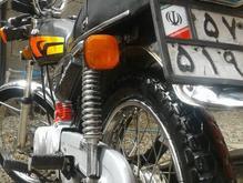 موتور سیکلت ساوین در شیپور-عکس کوچک