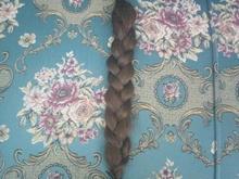 مو طبیعی از سر چیده شده در شیپور-عکس کوچک