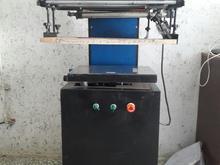 دستگاه چاپ سیلک اتومات  در شیپور-عکس کوچک