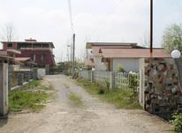 زمین کاربری مسکونی 230 متری  در شیپور-عکس کوچک