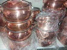 ظروف مسی کماجدون در شیپور-عکس کوچک