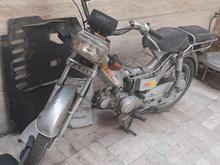 موتور پاتیز 70 در شیپور-عکس کوچک