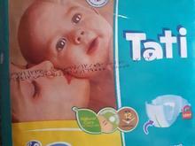پوشک بچه Tati در شیپور-عکس کوچک