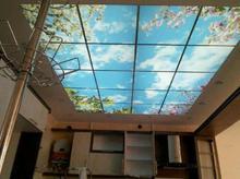 سقف مجازی بازدید رایگان در شیپور-عکس کوچک