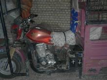موتور سه چرخ فلات مدل 90 در شیپور-عکس کوچک