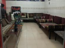 رهن واجاره دو باب مغازه 85متری با تمام امکانات جهت کبابی در شیپور-عکس کوچک