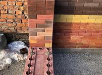 در استان خراسان شمالی آجرهای مقاوم بدون نیاز به کوره بسازید در شیپور-عکس کوچک