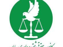وکیل پایه یک دادگستری تهران در شیپور-عکس کوچک