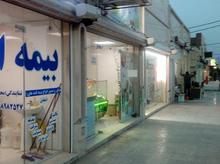 20 مترمغازه تجاری اصلی پردیس در شیپور-عکس کوچک