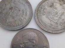سکه  قدیمی  در شیپور-عکس کوچک