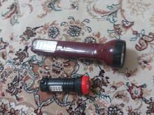 دو عدد چراغ قوه در شیپور-عکس کوچک