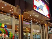 فروش واحد تجاری 25 متری در شیپور-عکس کوچک