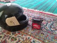 باطری اسیدی12 ولت کلاه ایمنی در شیپور-عکس کوچک