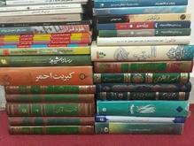 کتاب های مذهبی در حد نو در شیپور-عکس کوچک