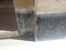 سنگ سابی کف سابی بتن سابی موزائیک سابی البرز در شیپور-عکس کوچک
