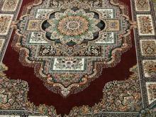 فروش فرش مشهد  در شیپور-عکس کوچک