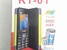 فروش گوشی کمپینگ Kgtel k101 سه سیم کارته در شیپور-عکس کوچک