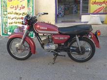 موتور یاماها در شیپور-عکس کوچک
