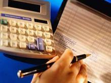 انجام خدمات حسابداری توسط تیمی مجرب در شیپور-عکس کوچک