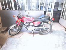 موتور سیکلت کاوازاکی 100 در شیپور-عکس کوچک