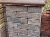 آجر پازلی بسازید که دیگر نیازی به کوره ندارد در شیپور-عکس کوچک