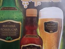 نوشیدنی پروبیوتیک مایاما کامبوچا در شیپور-عکس کوچک