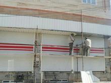 ساخت ونصب سردر قیمت مناسب در شیپور-عکس کوچک