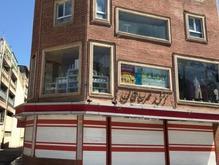 فروش یا معاوضه 15متر مغازه در پاساژ مرساقیان شریعتی در شیپور-عکس کوچک