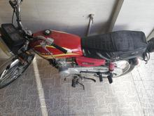 فروش فوری موتورسیکلت دوسال خواب در شیپور-عکس کوچک