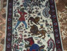 قالیچه ی دستبافت 160رج به ابعاد65در125 آک واستفاده در شیپور-عکس کوچک
