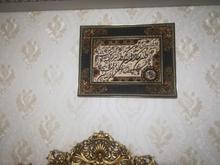 تابلو فرش قرآنی وان یکاد  در شیپور-عکس کوچک