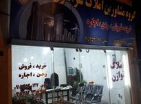 آپارتمان 100 متری شهرک امام در شیپور-عکس کوچک
