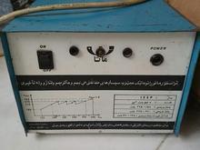 ترانس تنظیم برق ساختمان  در شیپور-عکس کوچک