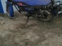 موتور ارس سالم بدون خرج در شیپور-عکس کوچک