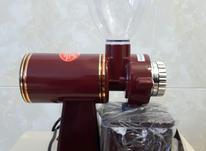 آسیاب  N600 قهوه اسپرسوساز    قهوه ساز در شیپور-عکس کوچک