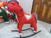 عروسک سواری  در شیپور-عکس کوچک