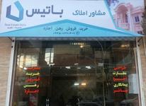 مغازه 57 متری گوهردشت در شیپور-عکس کوچک