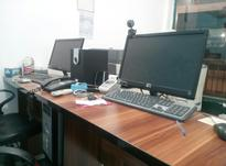 دعوت به همکاری  در شیپور-عکس کوچک